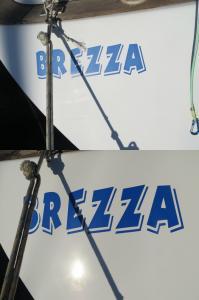 barca diego 2
